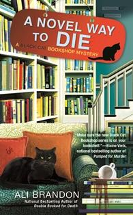 Novel Way Die