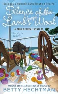 Silence of the Lambs Wool